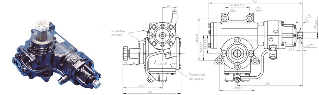 Рулевой механизм с распределителем 64221-3400010, 64229-3400010 1